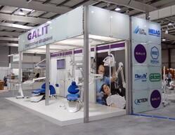 Стоматологическая выставка МЭДВИН: СтоматСалон 2020