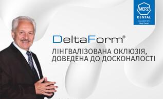 Переваги зуба DeltaForm від Merz Dental
