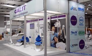 Фотоотчет Стоматологическая выставка МЭДВИН: СТОМАТСАЛОН 2020