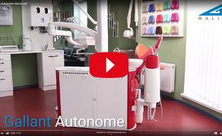 Відеоогляд стоматологічної установки Gallant Autonome