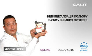 Запрошуємо Вас стати частиною міжнародної спільнотиMerz Dental