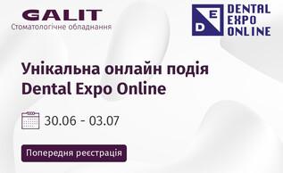 Вперше! Dental Expo Online.