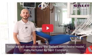 Стоматологічна установка Gallant Ambidextre