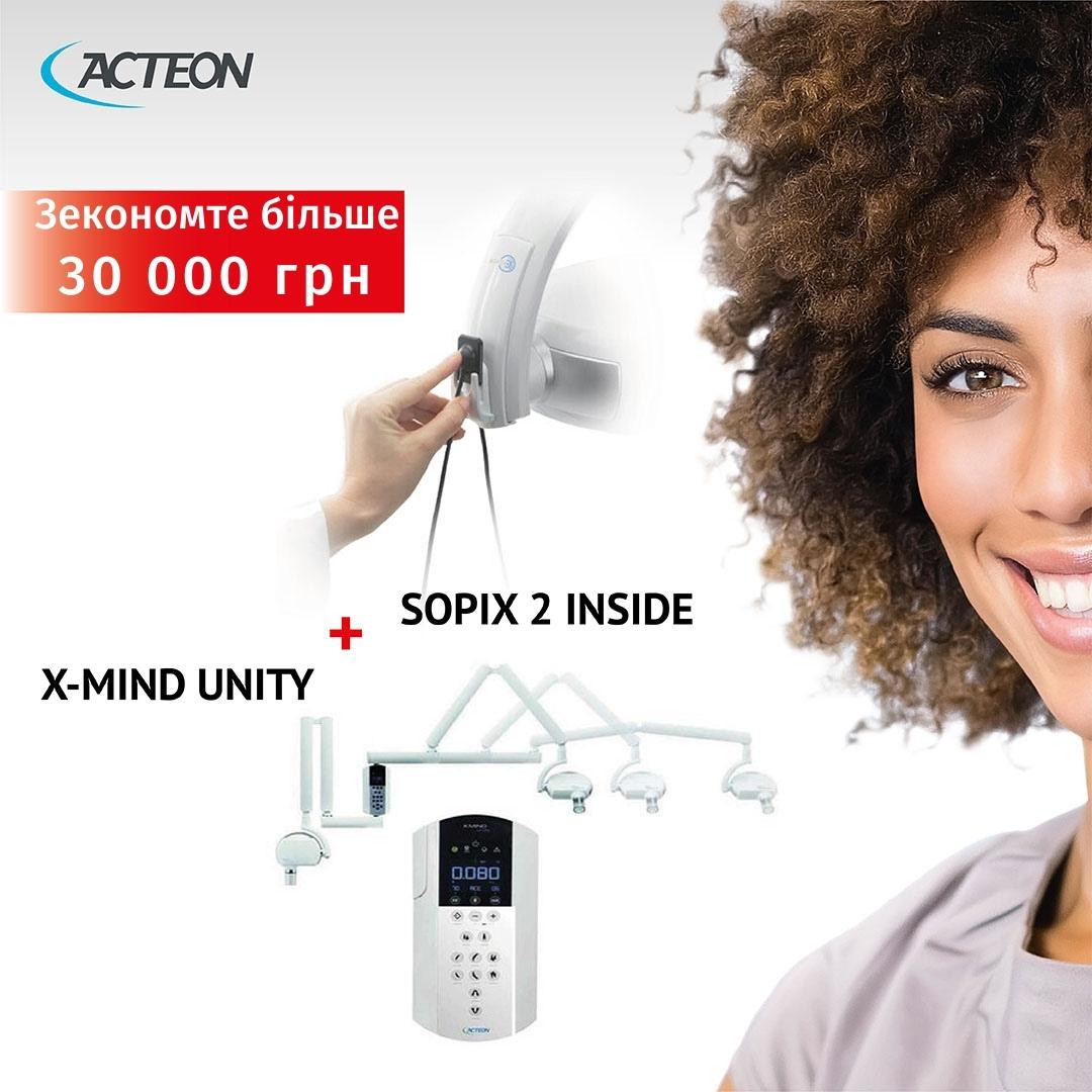 Спеціальна пропозиція Acteon